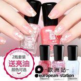 指甲油/可剝撕拉美甲組合套裝櫻花裸色「歐洲站」