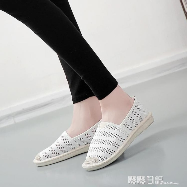 夏季一腳蹬懶人漁夫鞋女護士透氣鏤空小白鞋子網面平底老北京布鞋 露露日記
