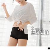 台灣製造~織花設計一體成型無縫彈力安全褲 OB嚴選《VB0363》
