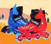 直排輪旱冰鞋兒童全套裝初學者可調閃光LBX11 魔法街