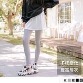 純色高含棉側開衩前短後長內搭打底裙 OB嚴選《CA2427-》