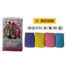 【奇奇文具】天龍 CPE環保粉彩雨衣(適用身高155-185cm)