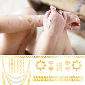 【出清】奢華金屬紋身貼紙 首飾燙金紋身貼紙 防水刺青貼紙 紋身貼 身體彩繪 夜光版【PQ 美妝】