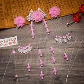 髮簪 古裝頭飾古代發簪宮廷步搖兒童公主中國風古風飾品發飾簪子長流蘇 俏女孩
