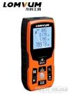 龍韻激光測距儀高精度紅外線測量儀手持距離量房儀激光尺電子尺子