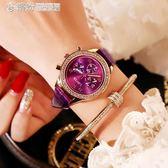 女士手錶防水時尚款休閒簡約流水鑚大氣手錶女 「繽紛創意家居」