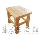橡木小長方板凳子 實木時尚矮凳浴室凳換鞋凳板凳小椅子浴室凳子 WD 小時光生活館