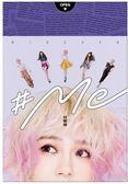 林明禎 #Me 正式版 EP CD  (音樂影片購)