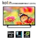 Kolin歌林32吋液晶顯示器/電視 KLT-32EVT01(含運不含拆箱定位)