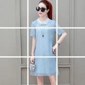 夏季新款典雅寬鬆白色翻領壓紋摺皺短洋裝 ( 黑  姜黃  水藍) 11950077