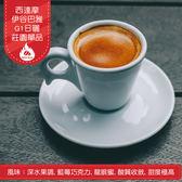 豆點咖啡➤ 衣索比亞 西達摩 伊谷峇雅 G1 日曬 ☘莊園單品☘濾掛12入