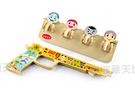 【收藏天地】童玩世界*橡皮筋木槍DIY懷舊體驗包 /文創 拼裝 組裝 玩具 遊戲