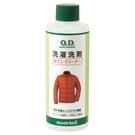 [好也戶外]mont-bell O.D.羽絨洗劑/中性洗劑 200ML NO.1124808