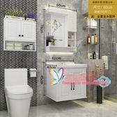 浴櫃 北歐浴室櫃組合現代簡約落地式衛生間洗漱台洗手盆櫃衛浴洗臉盆櫃T
