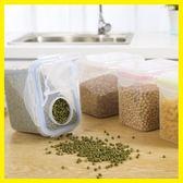 塑料透明密封罐廚房五谷雜糧干果桶儲存罐食品收納盒小號儲物罐 新知優品