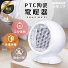 台灣三洋 SANLUX 陶瓷電暖器 R-CFA251 暖風機 暖氣 暖爐 電暖爐 暖氣機 暖風扇 取暖器 電暖扇