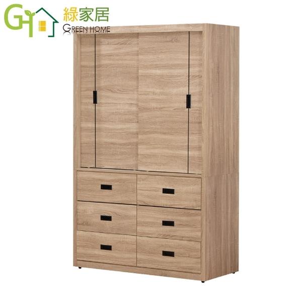 【綠家居】威士蘭 現代4尺推門六抽衣櫃/收納櫃