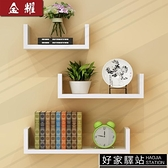 牆上置物架客廳牆壁掛牆面隔板擱臥室多層書架免打孔簡約現代裝飾