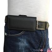 熱賣皮帶包 男士掛腰皮套手機包單層橫穿皮帶腰包綁腰跨掛腰手機套手機袋通用 coco