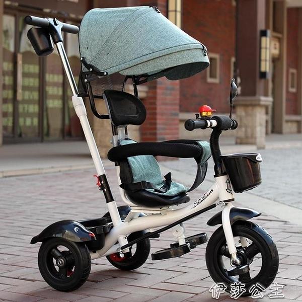 兒童腳踏車新款兒童三輪車自行車腳踏車腳蹬單車小孩玩具寶寶1-2-3-4-5-6歲-完美