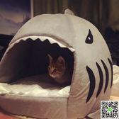 貓窩四季通用封閉式貓睡袋貓咪墊子寵物用品貓屋可拆洗貓床夏季 MKS年終狂歡