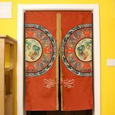 中國傳統紋飾 棉麻門簾 風水簾GT-3530