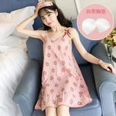 睡裙 吊帶睡衣女夏季短袖純棉韓版性感清新甜美學生帶胸墊家居服可外穿