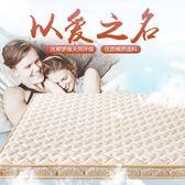 天然椰棕床墊席夢思棕墊1.5米1.8米1.2m雙人兒童棕櫚硬可定做折疊CY『新佰數位屋』