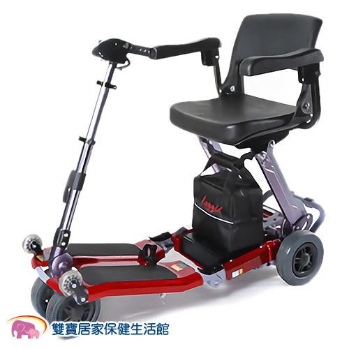 luggie 拉風騎 電動代步車 超輕型 紅
