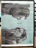挖寶二手片-P02-063-正版DVD-電影【畢業風暴】茱麗葉畢諾許尼斯 許奈德(直購價)