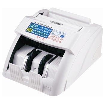 【含運+含稅】 BOJING BJ-380 點鈔機/驗鈔機(台幣/人民幣/美金) 自動計數/點驗鈔機/BJ380