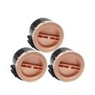 【三黑組合】EPSON S050651 0651 黑 高品質相容碳粉匣 適用於M1400 MX14 MX14NF