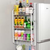 大容量冰箱側壁掛架調味品收納架廚房置物架掛架側壁調料架WY  ATF青木鋪子