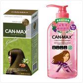 CAN-MAX義大利康媚絲有機染髮霜(5.0)明亮棕*2+極致鎖色洗髮精*1