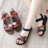 媽媽涼鞋女軟底中年舒適平底老人中老年女鞋防滑    蜜拉貝爾
