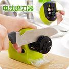 電動磨刀器磨刀石 磨剪刀菜刀工具 家用多...