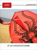 風箏 濰坊風箏蜈蚣風箏大型成人風箏兒童卡通風箏線輪T14 MKS小宅女