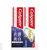 高露潔全效溫和美白牙膏80gx2