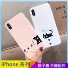 腳丫貓咪 iPhone SE2 XS XSMax XR i7 i8 i6 i6s plus 亮面手機殼 卡通黑貓 療育喵星人 矽膠軟殼