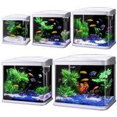 魚缸水族箱 客廳金魚缸造景套餐高清玻璃靜音迷你小型熱帶魚禮物