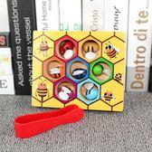 益智玩具 嬰幼兒童女寶寶實木積木玩具1-2-3周歲 男孩子早教開發大腦益智力 酷動3C