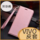 磁吸翻蓋VIVO Y72 5G Y15 X50 Pro Y50 Y19 S1 Y17 Y12 手機殼皮套手機套 保護殼 錢包卡片