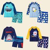 兒童泳衣男童泳褲分體長袖防曬速干正韓中大童男孩小寶寶可愛泳裝『全館一件八折』