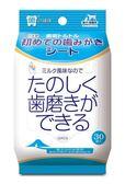 *KING WANG*日本金牛座TAURUS-齒垢清光光 牙菌斑對策濕紙巾-牛奶風味 30枚/包