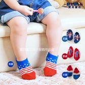 童襪 襪子 踝襪 歐美 聯合國 國旗襪 舒適 棉質 透氣  四款  寶貝童衣