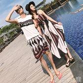氣質情侶裝夏裝新款韓版百搭寬鬆短袖T恤套裝夏季連身裙女裙 至簡元素