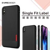 VRS Single Fit Label iPhone Xs Max XR 防撞 保護殼 防刮 防手滑 手機殼 軍規