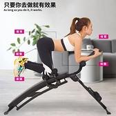 多功能仰臥板家用仰臥起坐卷腹運動健身器材練腹肌懶人收腹機  ATF  夏季新品