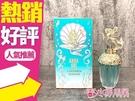 ◐香水綁馬尾◐ANNA SUI 安娜蘇 童話美人魚淡香水 50ml