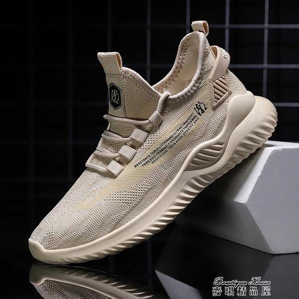 休閒鞋男男鞋夏季透氣薄款 新款潮流網面運動鞋跑步休閒椰子鞋百搭板鞋 新年特惠